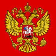 La Russie, une puissance de premier plan