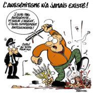 Manifeste « contre le nouvel antisémitisme »